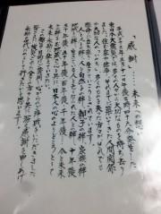 meibo_02